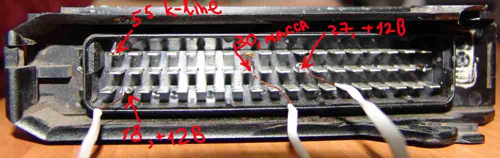 Имею блок микас 7.1.  На крышке написано241.3763 000-63.  На блоке сгорел силовой транзистор КЗ.