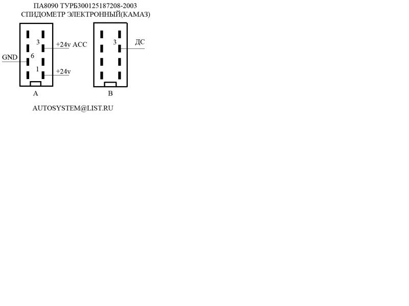 Схема подключения спидометра ПА8090.  Присоединённое изображение (нажмите для увеличения) .