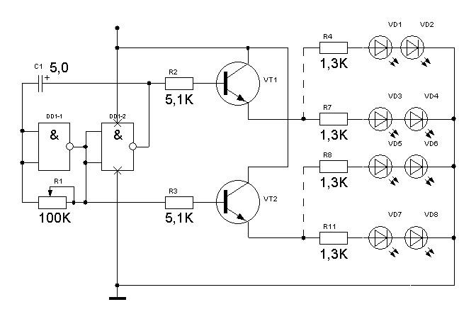 Если Сергей проговорился,то может попробовать схему на ЛА7с подбором С, а транзисторы запитать от 12V.